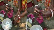 Frog Wedding Video: वर्षा के देवता को खुश करने के लिए त्रिपुरा में पूरे विधि विधान से करावाया गया मेढ़कों का विवाह, देखें वीडियो