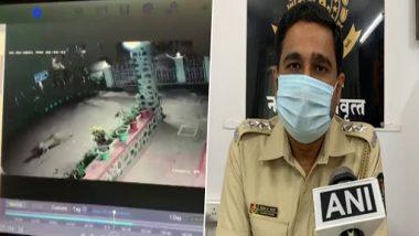 Maharashtra: नासिक के रिहायशी इलाके में देखा गया तेंदुआ, घूमते हुए सीसीटीवी में हुआ कैद, देखें वीडियो