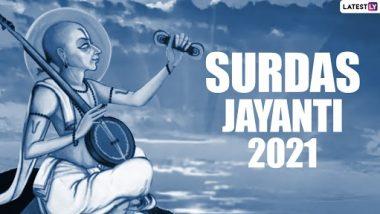 Surdas jayanti 2021 Greetings: कवि सूरदास जयंती पर ये हिंदी विशेज WhatsApp Stickers, Facebook Greetings के जरिए भेजकर दें बधाई