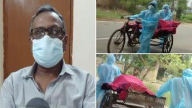 शमर्नाक! बिहार के नालंदा जिले में एम्बुलेंस न मिलने पर परिजन कचरा गाड़ी में शव लाने को हुए मजबूर