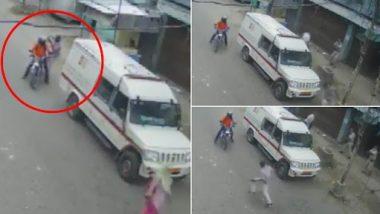Viral Video: बाइक पर कैश वैन लूटने आए थे बदमाश, जांबाज़ सेक्योरिटी गार्ड ने पूरे प्लान पर फेरा पानी, देखें वीडियो