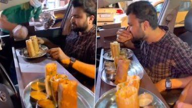 Viral Video: इन चटोरों ने बाहर का खाना खाने के लिए किया कुछ ऐसा जुगाड़, वीडियो देख रह जाएंगे दंग