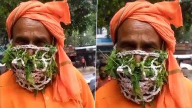 Jugaad Mask! बाबा जी ने पहना नीम और तुलसी के पत्तों से बना हर्बल मास्क, देखें वीडियो