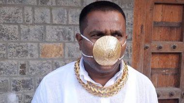 कोरोना महामारी में लोगों के पास खाने को खाना नहीं है और पुणे के इस व्यापारी ने पहना सोने का मास्क