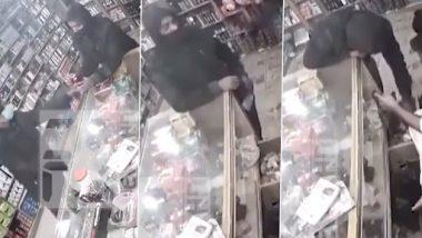 Pakistani Robbery Video: शॉप लूटने आए चोर और मालिक के बीच बातचीत का लोटपोट कर देनेवाला क्लिप वायरल, लोगों ने कहा 'चोरी भी तमीज से'