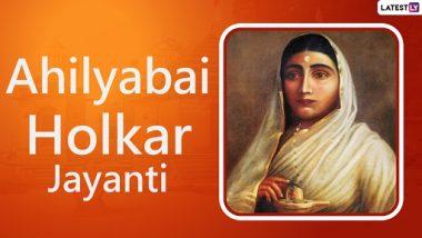 Ahilyabai Holkar Jayanti 2021: जानें अहिल्याबाई होल्कर की गरीब किसान की बेटी से महारानी बनने तक की प्रेरक कथा!