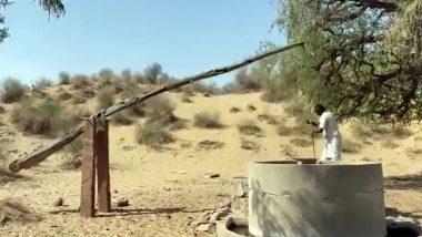कुएं से पानी निकालने का शख्स ने निकाला नायाब तरीका, देसी जुगाड़ का वीडियो हुआ वायरल (Watch Viral Video)