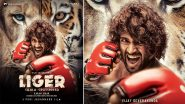 Liger Teaser Release Postponed: Vijay Deverkonda के फैंस के लिए बुरी खबर, कोविड-19 के चलते रद्द हुआ 'लाइगर' का टीजर रिलीज