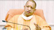 Uttar Pradesh: यूपी सरकार का दावा, 46 जिलों में 215 उद्योग लगे, 1 लाख से अधिक लोगों को मिलेगा रोजगार