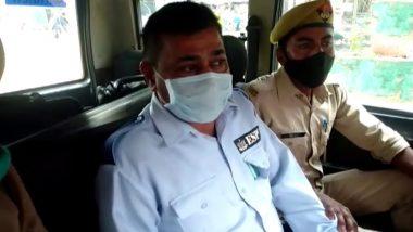 UP: बरेली के बैंक में बिना मास्क पहने पहुंचा शख्स, गार्ड ने मार दी गोली