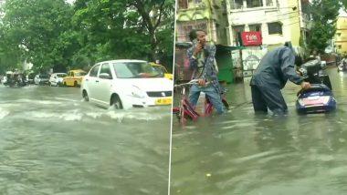Monsoon 2021: कोलकाता में झमाझम बारिश से तालाब बनीं सड़कें, देखें वीडियो