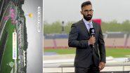 ICC WTC Final Day 4: दिनेश कार्तिक ने साउथेम्प्टन से तस्वीर शेयर कर बताया आज कैसा रहेगा वहां का हाल