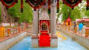 Jammu and Kashmir: कश्मीर में शुक्रवार को मनाया जा रहा है माता खीर भवानी पर्व