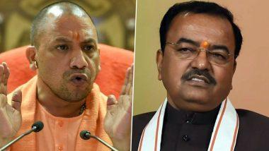UP विधानसभा चुनाव को लेकर एक्शन मोड में बीजेपी, 24 घंटे में हुई दो बड़ी बैठकें, पहली बार सीएम योगी पहुंचे डिप्टी CM मौर्य के घर