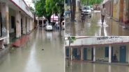 Uttar Pradesh: लगातार हो रही भारी बारिश से अमेठी तहसील में हुआ जलभराव हुआ, देखें तस्वीर