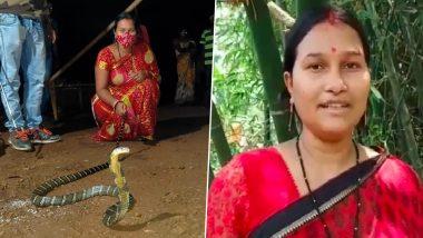Odisha: मयूरभंज इलाके में घुसे किंग कोबरा को एक महिला ने बचाया, करीब 10 फीट लंबा King Cobra