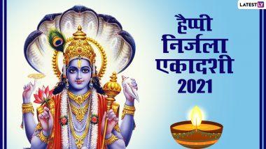 Nirajala Ekadashi Greetings 2021: निर्जला एकादशी पर ये Wallpapers और HD Images भेजकर दें शुभकामनाएं