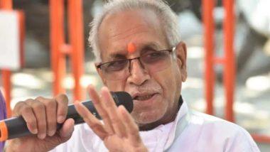 Vishwa Hindu Parishad: चंपत राय के खिलाफ आपत्तिजनक बातें पोस्ट करने में मामले में तीन लोगों के खिलाफ मामला दर्ज