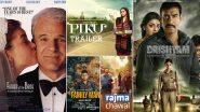 Happy Father's Day 2021: बॉलीवुड की इन फिल्मों के साथ मनाए फादर्स डे का ये स्पेशल दिन