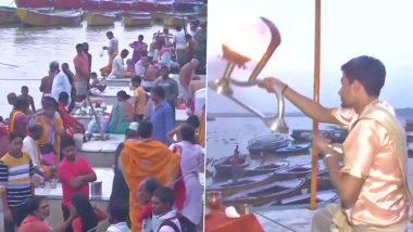 Varanasi: गंगा दशहरा के मौके पर श्रद्धालुओं ने लगाई आस्था की पवित्र डुबकी