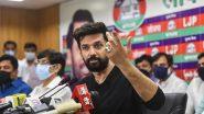 Bihar Politics: RJD के साथ आने वाले  लालू के बयान पर चिराग पासवान की प्रतिक्रिया, कहा- मैं उनकी भावनाओं का सम्मान करता हूं, लेकिन नहीं खोले पत्ते