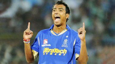 IPL: स्पॉट फिक्सिंग के दोषी अंकित चव्हाण को राहत, बीसीसीआई ने 8 साल पहले लगाया बैन हटाया