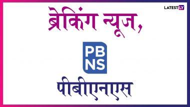 राजौरी और पुंछ में पिछले दो महीने में चार एनकाउंटर हो चुके हैं। ... - Latest Tweet by PBNS Hindi