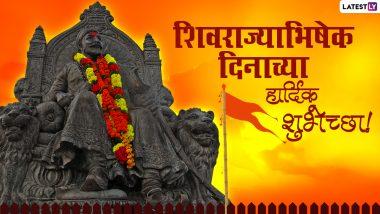 Shivrajyabhishek Din Wishes 2021: शिवराज्याभिषेक दिन पर ये मराठी विशेज Greetings, HD Images, Wallpapers भेजकर दें शुभकामनाएं
