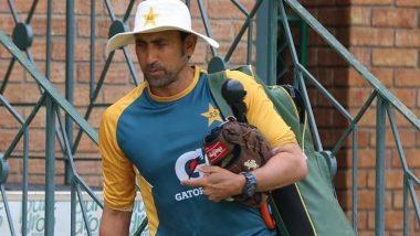 पाकिस्तान क्रिकेट टीम को लगा बड़ा झटका, Younis Khan ने बल्लेबाजी कोच का पद छोड़ा