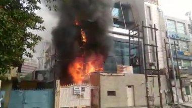 UP Fire: नोएडा में एक कॉल सेंटर में लगी आग, फायर ब्रिगेड की टीम मौके पर मौजूद