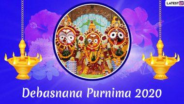 Snana Yatra 2021 Wishes: देबस्नान पूर्णिमा पर भगवान जगन्नाथ Images, WhatsApp Sticker Wishes, और GIF भेजकर दें शुभकामनाएं
