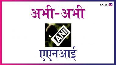 4 सितंबर को भोजपुर थाना क्षेत्र के काफियाबाद में सुरेंद्र कुमार की गोली मारकर हत्या कर दी गई थी। ... - Latest Tweet by ANI Hindi News