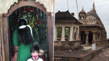 Madhya Pradesh: जबलपुर स्थित चौसठ योगिनी और गौरी शंकर मंदिर पर्यटकों के लिए खुला