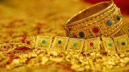 सोने के आभूषणों की हॉलमार्किंग आज से अनिवार्य, धोखाधड़ी से बचेंगे ग्राहक