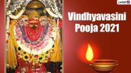 Vindhyavasini Pooja 2021: कौन हैं मां विंध्यवासिनी? जहां हर सिद्धियां होती हैं पूरी! जानें क्या है इनका महात्म्य एवं पूजा विधि? और क्यों कहते हैं इन्हें महिषासुर मर्दिनी?
