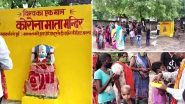 Uttar Pradesh: अंधविश्वासी गतिविधियों से बचाने के लिए पुलिस प्रशासन ने हटाया कोरोना माता मंदिर