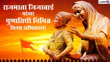 Rajmata Jijau Punyatithi 2021 Images: On the death anniversary of Rajmata Jijau by sending these Marathi Quotes, Massages, Whatsapp Status