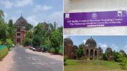 Gujarat: 'वडोदरा महाराजा सयाजीराव विश्वविद्यालय' ने अपने यहां छात्रों के लिए नेशनल सिक्योरिटी कोर्स की शुरूआत की