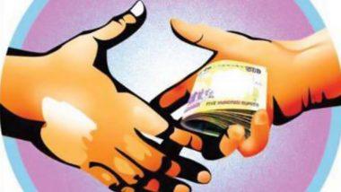 Maharashtra: दो राजस्व अधिकारी रिश्वत लेते गिरफ्तार