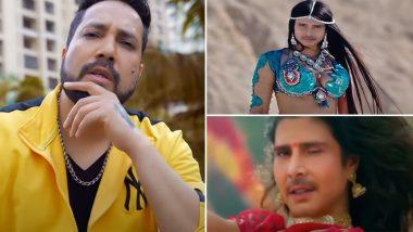 Mika Singh का KRK Kutta नाम का गाना देखने के बाद भड़के कमाल आर खान, मानहानि का करेंगे केस