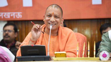 Uttar Pradesh: यूपी सरकार ने 470 भ्रष्ट अधिकारियों के खिलाफ चार्जशीट दाखिल की