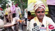Uttar Pradesh: देवरिया में दूल्हें ने बैलगाड़ी पर सवार होकर निकाली बारात, कहा- गाड़ियों की वजह से यह परंपरा हो रही है ख़त्म