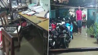 Bihar Monsoon Update: पटना के राजीव नगर पुलिस स्टेशन में बारिश के बाद हुआ जलभराव