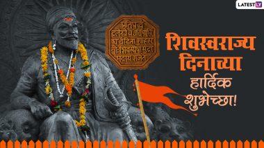 Shivrajyabhishek Diwas 2021 Wishes in Hindi: शिवराज्याभिषेक दिवस के अवसर पर इन WhatsApp Status, Facebook Messages के जरिए दें शुभकामनाएं