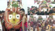 Odisha: पुरी में संपन्न हुई स्नान पूर्णिमा यात्रा, जगन्नाथ रथ यात्रा की तैयारी जोरों पर