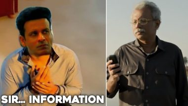 Chellam Sir Memes: This character of 'The Family Man 2' can replace Google too, see these funny memes from 'Chellam Sir'