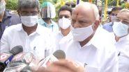 सीएम बीएस येदियुरप्पा का बड़ा बयान, कहा- मुख्यमंत्री बना रहूंगा या नहीं, कल तक पता चल जाएगा