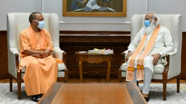 UP Politics: Chief Minister Yogi Adityanath's meeting with PM Modi ends, the meeting lasted for about 1 hour