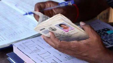 Ration Card: राशन कार्ड में ऐसे जोड़े बच्चों का नाम, जानिये कौन से डाक्यूमेंट्स की पड़ेगी जरूरत
