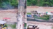 UPDATE: नेपाल में बाढ़ के कहर से मरने वालों की संख्या बढ़कर हुई 7, कई लोगों के लापता होने की अब भी आशंका